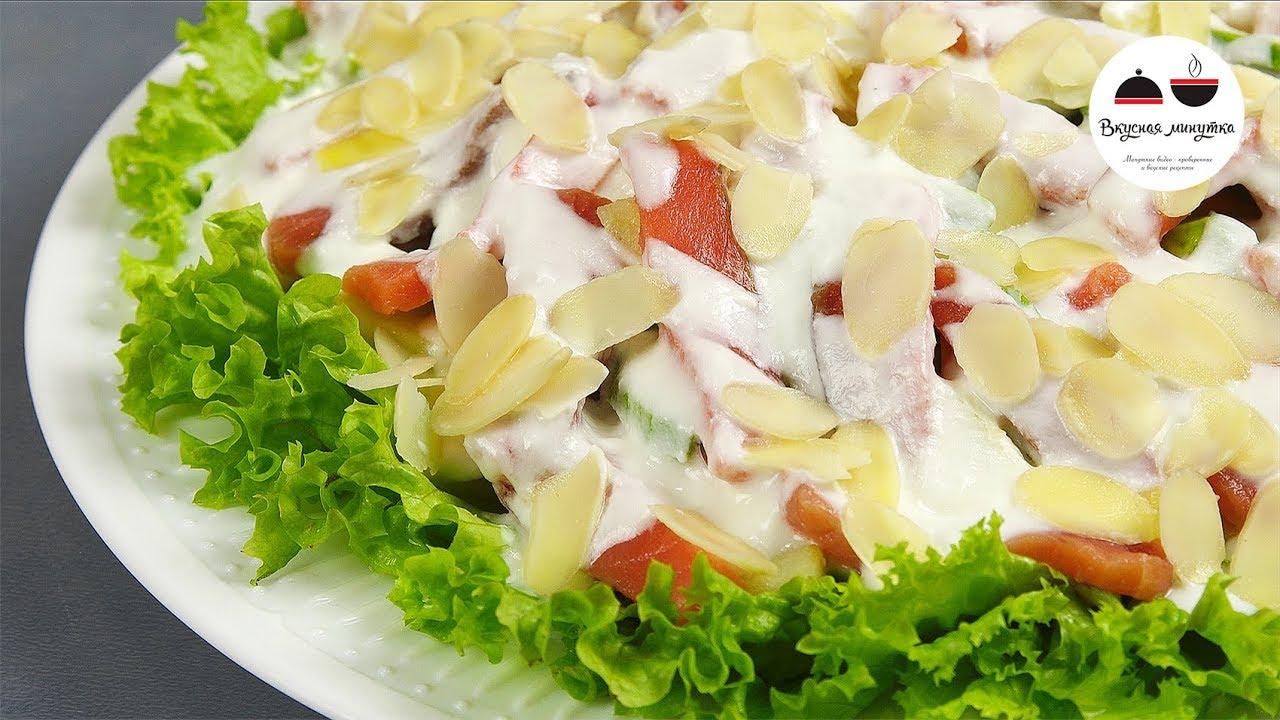 Простые рецепты салатов с отзывы