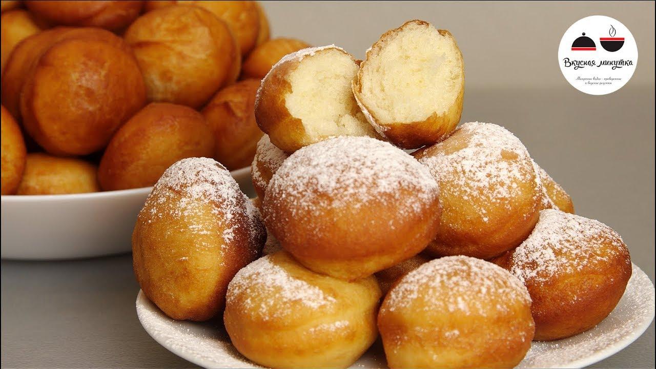 Рецепт начинки для пончиков в домашних условиях 52